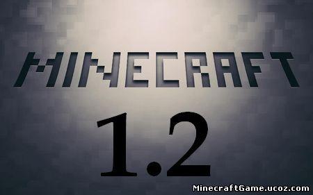 Майнкрафт 1.2