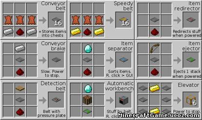 Рецепты майнкрафт это очень важная часть игры, так как суть самой игры есть крафт различных предметов.